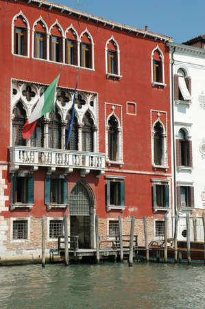 Old Palazzo on the Grand Canal in Venice Italy photo