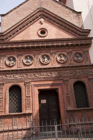 university fountain: Church of the Knights of Malta in Bologna Italy