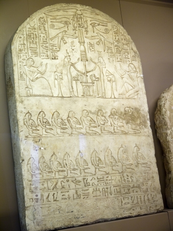holies: Egyptian Stelae