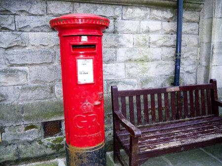 wensleydale: Buz�n de correos en la aldea de Hawes en la Inglaterra de Yorkshire Dales
