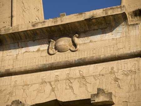 holies: the Temple at Edfu in Egypt which is dedicated to the God Horus