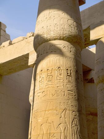 holies: The Hypostyle Hall in the Ancient Temple Complex of Karnak near Luxor in the Nile Valley in Egypt
