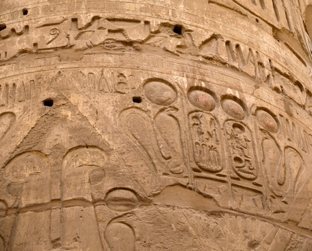 The Hypostyle Hall in the  Ancient Temple Complex of Karnak near Luxor in the Nile Valley in Egypt