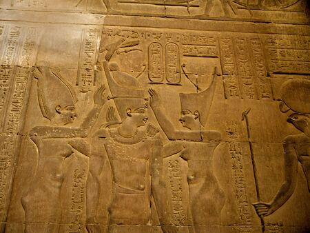 The temple to Crocodile God Sobek at Kom Ombo by River Nile in Egypt