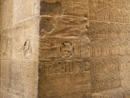 holies: Christia Cross in The Temple to Isis, Horus and Osiris on Philae Island on the River Nile in Egypt Stock Photo