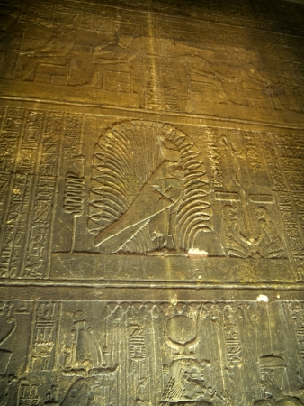 holies: The Temple to Isis, Horus and Osiris on Philae Island on the River Nile in Egypt
