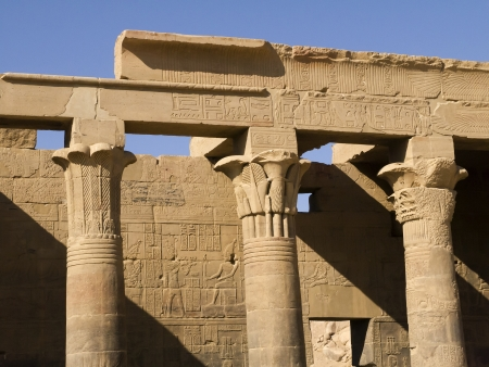 pharoah: The Temple to Isis, Horus and Osiris on Philae Island on the River Nile in Egypt