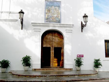 Parish Church in Nerja Andalucia Spain Stock Photo - 14809329