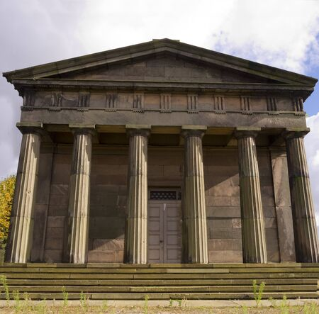 Oratory Chapel by the Anglican Cathedral in Liverpool England Stock Photo - 15664193