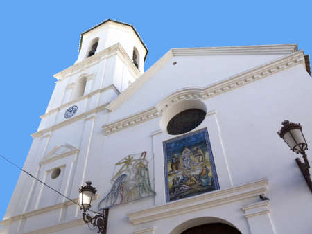 alpujarra: Parish Church of San Salvatore in Nerja Andalucia Spain