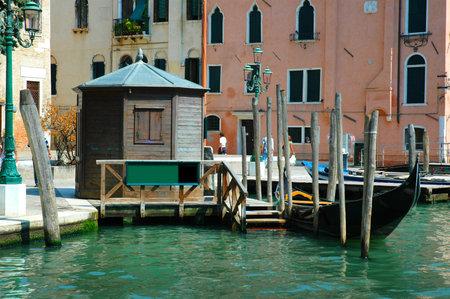 gondoliers: Commuter Gondola or Traghetto in Venice Italy