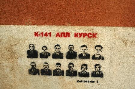 Russian Political graffitti in Venice Italy Stock Photo - 18509992
