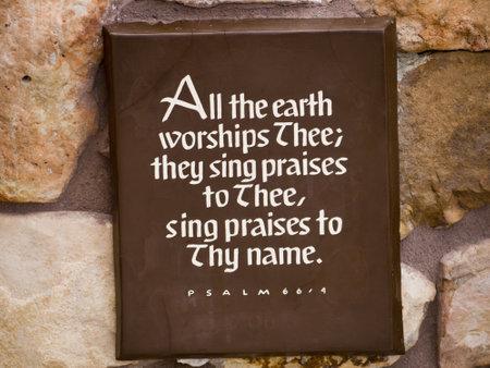 Bible passage in Grand Canyon National Park Arizona