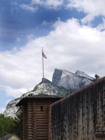 Museum in Banff Alberta Canada