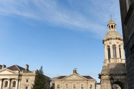 sala recepcyjna: Trinity College Dublin City University w Irlandii