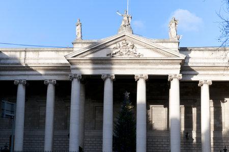 kilmainham: Bank of Ireland Building in Dublin City Ireland