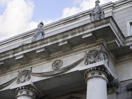 sala recepcyjna: Customs House na nabrzeżu w Dublin City Irlandii