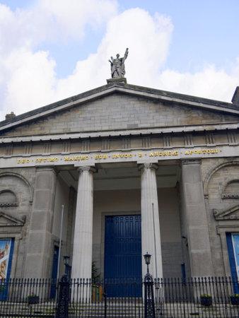 kilmainham: St Andrews Catholic Church in Dublin City Ireland