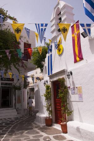 chora: Iglesia de Chora, la ciudad principal en la isla de Mykonos Grecia Editorial