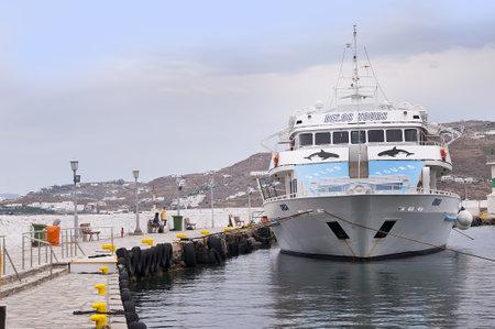 chora: Puerto en Chora en la isla de Mykonos Grecia