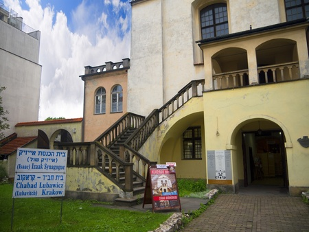 harrowing: The Isaak Synagogue in Krakow Poland Editorial