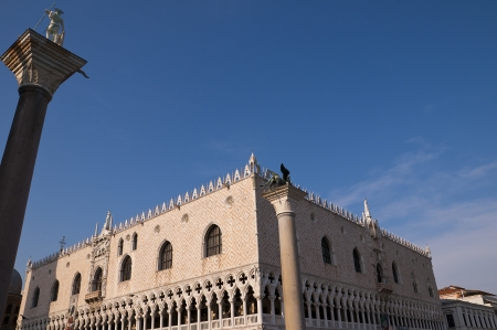 The Beautiful Doge s Palace in Venice Italy photo