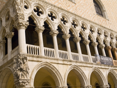 doges: The Beautiful Doges Palace in Venice Italy