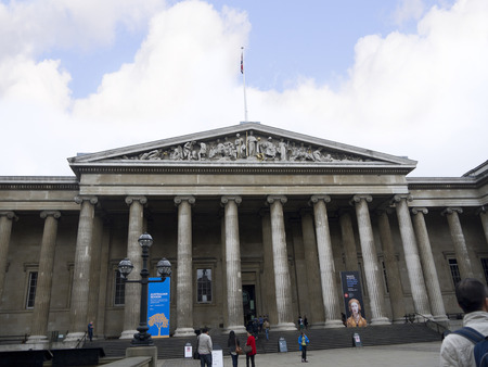 prominence: British Museum  London is a leading global city, with strengths in the arts, commerce, education, entertainment, fashion, finance, healthcare, media, professional services, research and development   tourism all contributing to its prominence Editorial