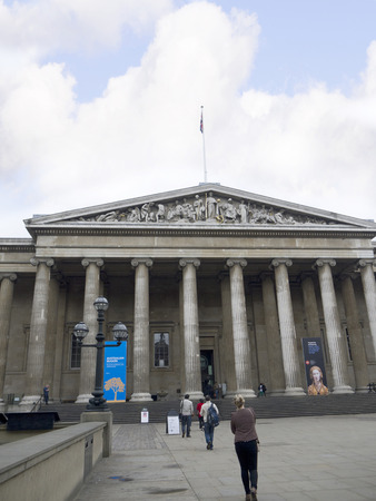 contributing: British Museum   London is a leading global city, with strengths in the arts, commerce, education, entertainment, fashion, finance, healthcare, media, professional services, research and development   tourism all contributing to its prominence