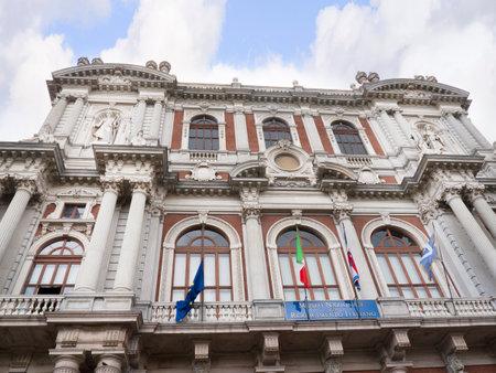 risorgimento: The Museum of the Risorgimento in Turin Italy