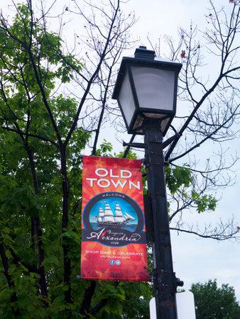 main street: Banner su Main Street a Alexandria Virginia USA