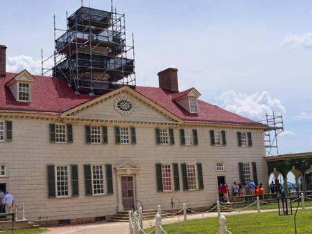 george washington: Mount Vernon was the plantation home of George Washington, first President of the United States. The estate is situated on the banks of the Potomac River in Fairfax County, Virginia Editorial