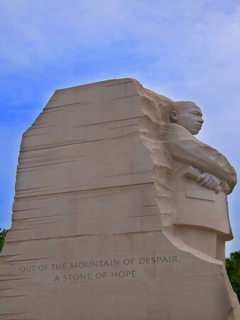 The Martin Luther King, Jr. Memorial is located in West Potomac Park in Washington, D.C
