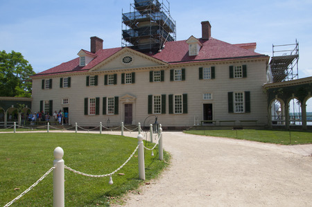 george washington: Mount Vernon was the plantation home of George Washington, first President of the United States. The estate is situated on the banks of the Potomac River in Fairfax County, Virginia,