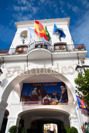 nerja: The Town Hall and Tourist Centre in Nerja on the Costa del Sol Spain Editorial