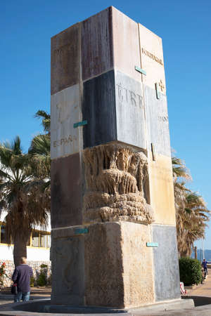 nerja: Memorial to the advent of Tourism is Nerja Spain
