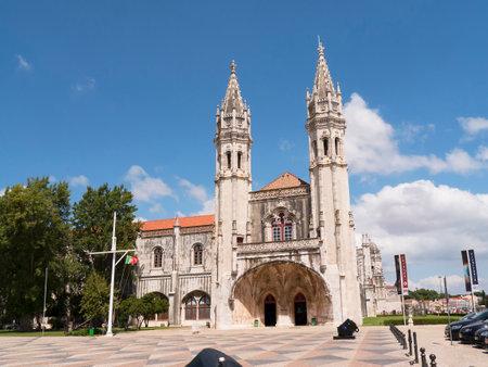belem: The Maritime Museum in Belem Lisbon Portugal