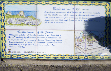 augustus: Tiled Plaque in the Gardens of Augustus on the island of Capri