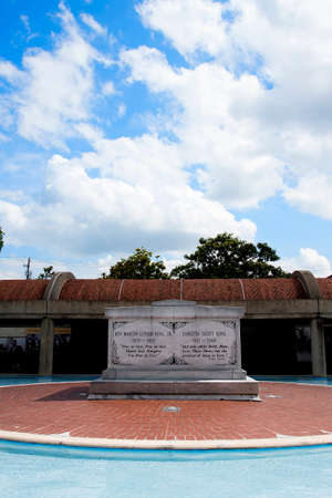 The Martin Luther King memorial in Atlanta Georgia