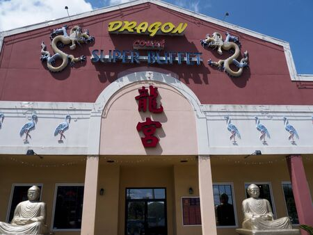 Chinese restaurant in Orlando in Florida USA.