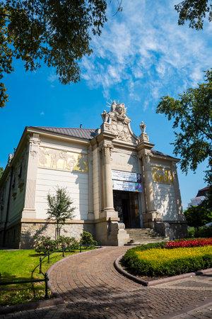 Art Nouveau Exhibition Building in Planty Park in Krakow Poland