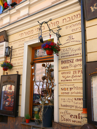 Restaurant in the Kazimierz District of Kracow formerly the Jewish Area of the city in Poland.