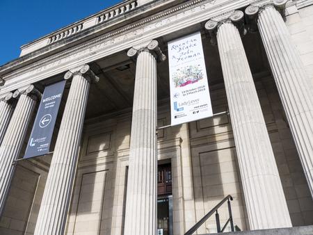 Portico of Art Gallery  in Port Sunlight England