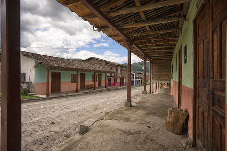March 12, 2017 Vilcabamba, Ecuador: colonial architecture in the remote indigenous town known for longevity Редакционное