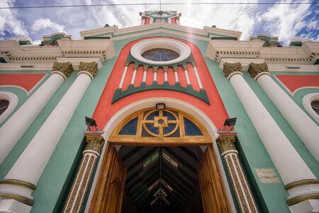 Vilcabamba, Ecuador: colurful church facade in the popular tourist destination town in the Andes
