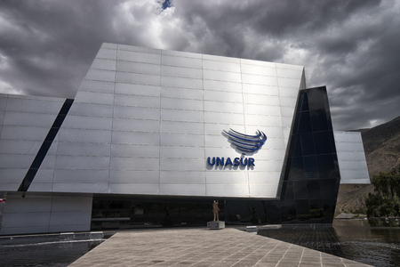 August 1, 2016 Quito, Ecuador: modern architecture of the UNASUR building which was built on the equator Editorial