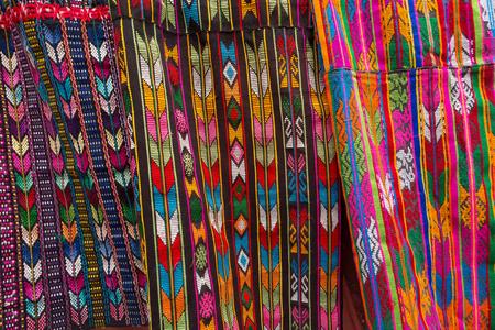 February 5, 2016 Chichicastenango, Guatemala: illustrative editorial closeup details of mayan traditional textile pattern Stock Photo