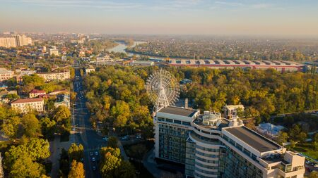 Aerial view of South Russia, Krasnodar Krai, Krasnodar city in 2018