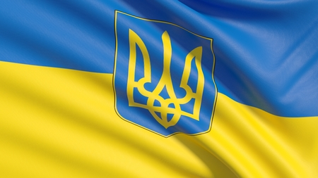 Flag of Ukraine. Waved highly detailed fabric texture.