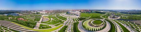Krasnodar, Russia - May 2019: Wide panoramic view of Krasnodar Stadium and the Galitsky park